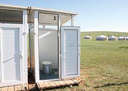 モンゴル トイレ